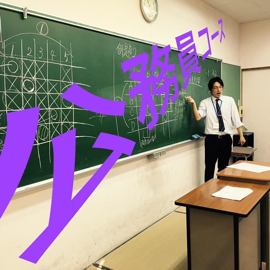 体験授業 3月7日(土)